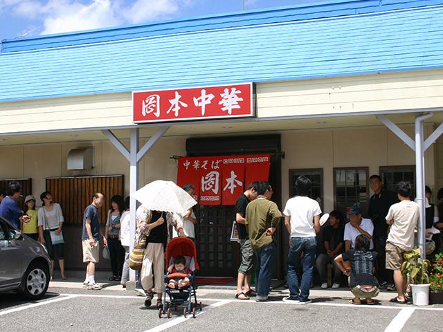 岡本中華 本店